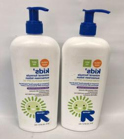 2 Family Size Up&Up Kids Sunscreen Lotion SPF 50 Water Resis