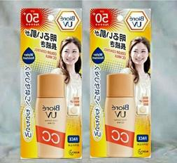 2x Biore UV Color Control CC Milk Sunscreen Cream Lotion SPF