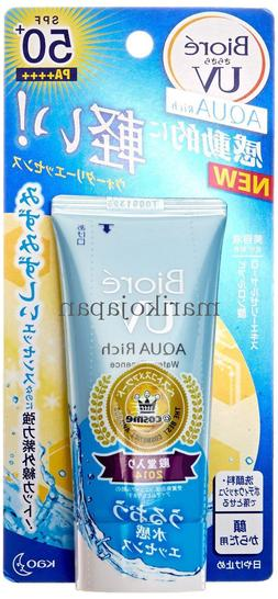 Biore Sarasara UV Aqua Rich Watery Essence Sunscreen SPF50+