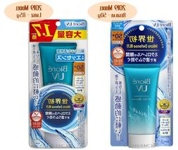 BIORE UV Aqua Rich Watery Essence Sunscreen SPF50+ PA++++  U