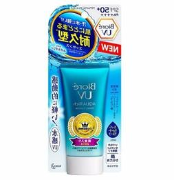 Biore UV Aqua Rich Whitening Essence SPF50+/PA++++ Sunscreen