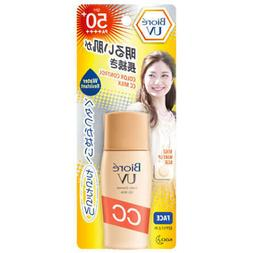 Biore UV Color Control CC Milk Makeup Base Sunscreen Lotion