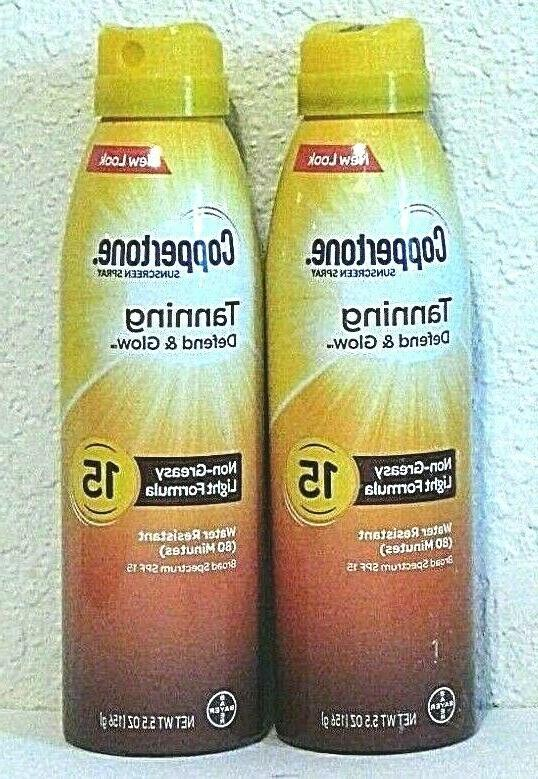 2 pk tanning defend and glow spray