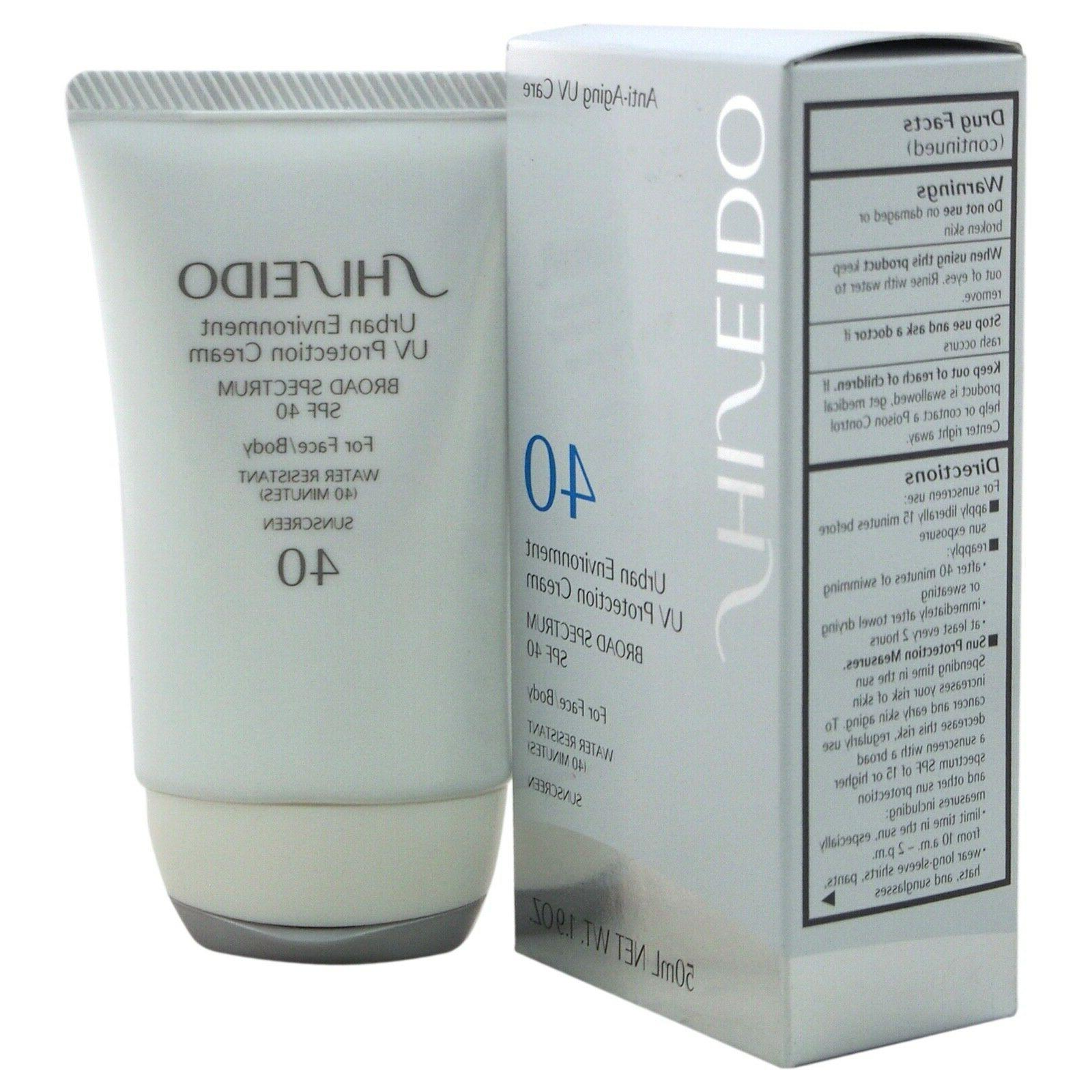 Shiseido Urban Environment UV Protection Cream SPF 40 1.9 oz