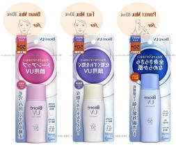 uv perfect face milk sunscreen spf50 pa